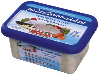 Αγορά Μελιτζανοσαλατα 400g, 3kg - 200g, 2kg