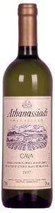 Αγορά Λευκό κρασί CAVA ATHANASSIADI ΛΕΥΚΟ με ανοικτό αχυροκίτρινο χρώμα