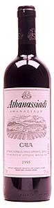 Αγορά Ερυθρο κρασί CAVA ATHANASSIADI ΕΡΥΘΡΟ