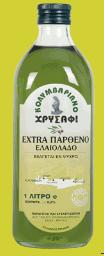 Αγορά Έξτρα παρθένο ελαιόλαδο της Κρήτης