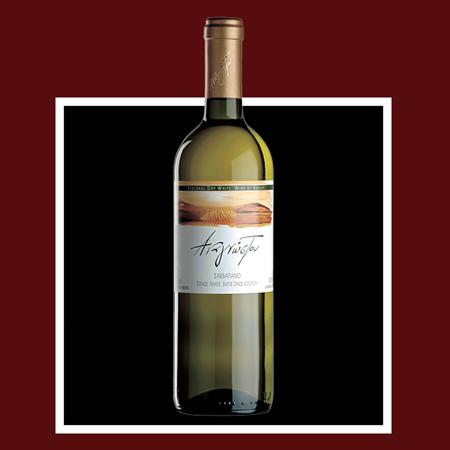"""Αγορά Λευκός ξηρός οίνος """"Σαββατιανό"""""""