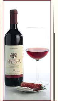 Αγορά Ερυθρος ξηρος οίνος CHEVALIER DE RHODES