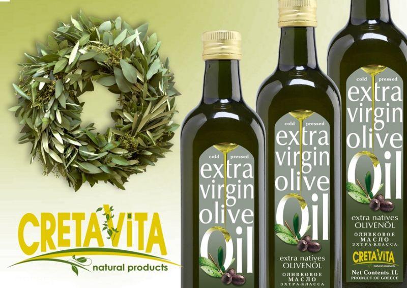 Αγορά Ελαιόλαδο Extra Περθένο της Κρήτης