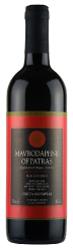 Αγορά Κόκκινο κρασί ΜΑΥΡΟΔΑΦΝΗ ΠΑΤΡΩΝ με αρώματα κόκκινων ξηρών φρούτων