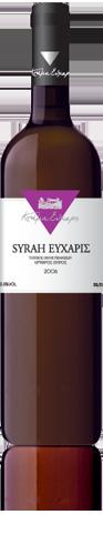 Αγορά Ερυθρός ξηρός οίνος Syrah με ύνθετο μπουκέτο δερμιτός