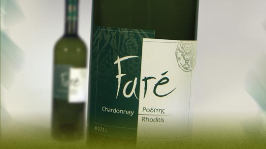 Αγορά Μεσσηνιακός τοπικος οινος λευκος ξηρος Faré Ροδίτης - Chardonnay