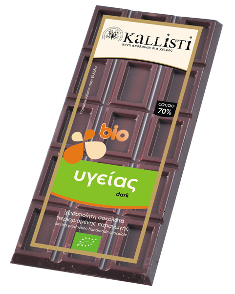 Αγορά Σοκολάτες βιολογικές (Υγείας σκέτη)