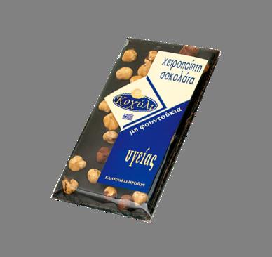 Αγορά Σοκολάτα υγείας φουντουκιού 110γρ.