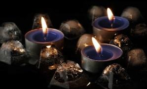 Αγορά Κεριά (κλασικά, χρηστικά, διακοσμητικά)