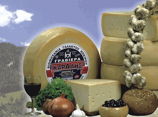 Αγορά Επιτραπέζιο τυρί Γραβιέρα από πρόβειο γάλα