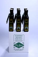 Αγορά Olive oil that is Olio Greco S.Α.