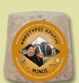 Αγορά Εξαιρετικό μαλακό τυρί Ανθότυρος ξηρός