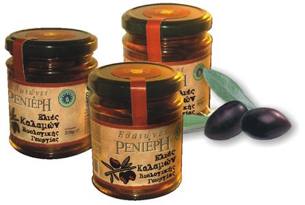 Αγορά Ελιές καλαμών βιολογικής γεωργίας