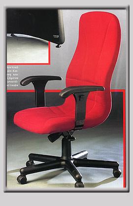 Αγορά Καθίσματα διευθυντικά-