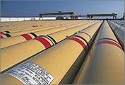 Αγορά Σωλήνες για Αγωγούς Πετρελαίου & Φυσικού Αερίου