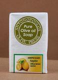 Αγορά Σαπούνια - Σαπούνι ελαιολάδου με αιθέριο έλαιο Λεμόνι 100-110gr