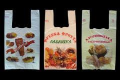 Τσάντες τυπωμένες  - Εμπορίου