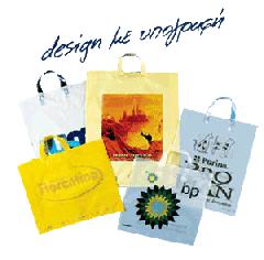 Μοντέρνα τσάντα με δυνατότητα πολλών συνδυασμών