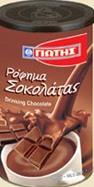 Ζεστό ή κρύο ρόφημα σοκολάτας