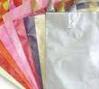 Τσάντες Πλαστικές