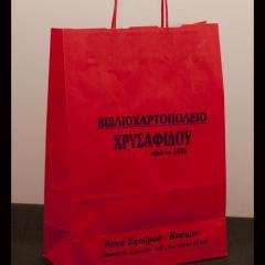 Χάρτινη τσάντα με εκτύπωση flexo