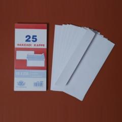 Φάκελα αλληλογραφίας - Συσκευασία 10αδας