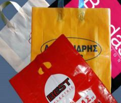Πλαστικές τσάντες με λογότυπο.