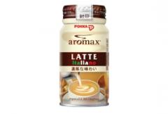 Καφές Pokka με 100% φυσικο αρωμα