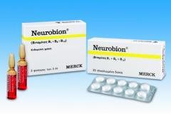 Βιταμίνες NEUROBION