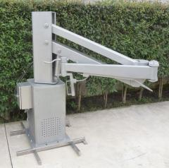 Hydraulic meat unloading arm