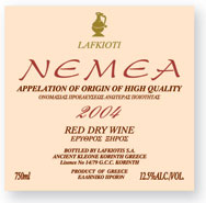 Ερυθρός οίνος ανωτέρας ποιότητας «ΝΕΜΕΑ ΛΑΥΚΙΩΤΗ»