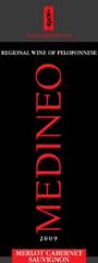 Ερυθρό κρασι «EDINEO» με τα αρώματα φρούτων