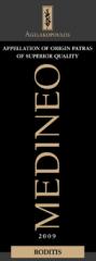 Λευκό κρασί «MEDINEO» με φρουτώδη χαρακτήρα