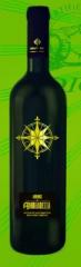 Λευκός ξηρός οίνος ανωτερης ποιοτητας « ΑΜΠΕΛΟΕΣΣΑ»
