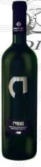 Λευκός ξηρός οίνος «ΠΡΩΙΜΟΣ ΛΗΜΝΟΥ» ανωτερης ποιοτητας