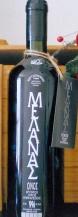 Ερυθρός  ξηρός οίνος με βελούδινη, στρογγυλή