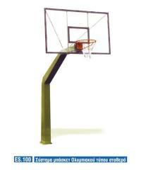 Σύστημα μπάσκετ Ολυμπιακού τύπου σταθερό