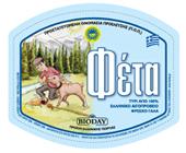 ΦΕΤΑ Π.Ο.Π. από βιολογικό πρόβειο γάλα