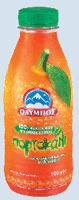 Χυμός φυσικός Πορτοκάλι 330ml, 500ml, 1lt, 2lt