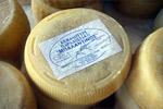 Σκληρό επιτραπέζιο τυρί Κεφαλοτύρι