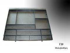 Μολυβοθήκη 31 x 36 cm