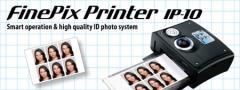 Ψηφιακός εκτυπωτής Finepix IP-10