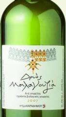 Κρασί «Μαλαγουζιά» με αρώματα λευκόσαρκου