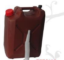 Μπετονια βενζινης με σπιραλ