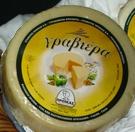 Τυρί Γραβιέρα από πρόβειο και γίδινο