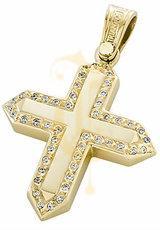 Σταυροί  σε κίτρινο και λευκό χρυσό
