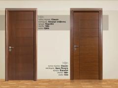 Πόρτες και Δάπεδα