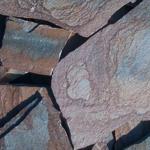 Πέτρες για Δάπεδο