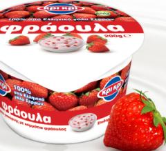 Επιδόρπιο γιαούρτης με κομμάτια φράουλας από 100 %
