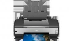 Φωτογραφικος εκτυπωτης A3+